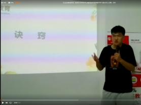 深国交吴承宪学长教你如何利用备考学习技巧